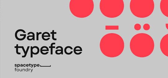 Крутецкий шрифт Garet