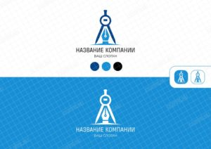 Логотип на тему проектирования