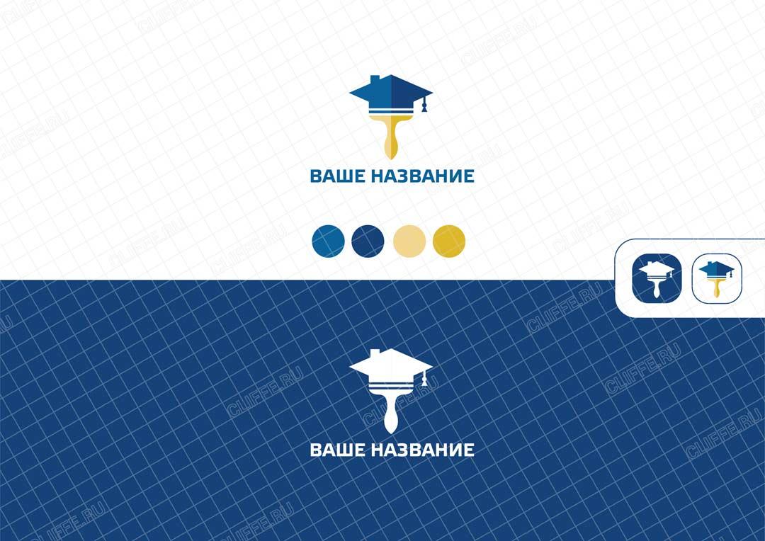 Логотип для школы ремонта